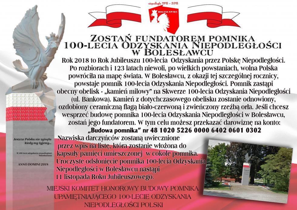 W Bolesławcu powstaje pomnik 100-lecia Odzyskania Niepodległości. Możesz wesprzeć jego budowę